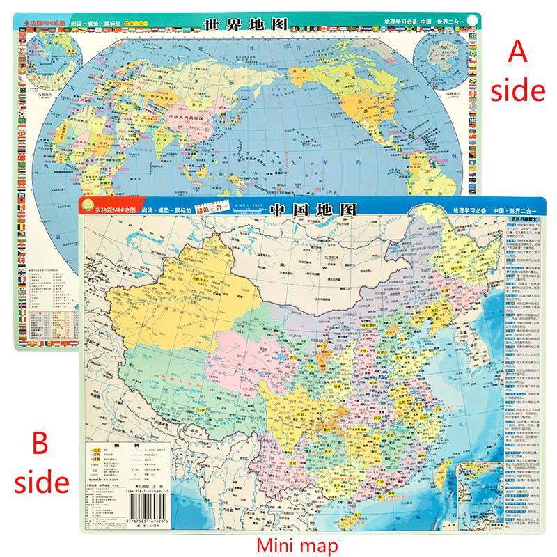 [해외]A4 크기  및 세계 양면 데스크 패드 플라스틱 방수 휴대용지도 마우스 패드지도 12.5x9 인치 어 버전 지리/A4 Size China and World Two-Sided DeskPad Plastic Waterproof Portable Map Mouse Pad