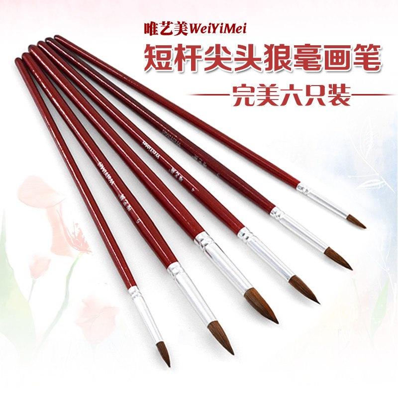 [해외]6pcs 세트 안료 페인트 브러쉬 지적 된 윤곽선 펜 라인 드로잉 초보자를적합/6pcs set pigment Paint Brushes pointed contour pen line drawing Suitable for beginners