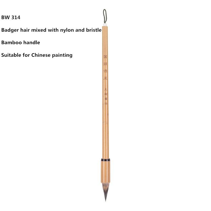 [해외]고품질 1PC BW-314 오소리 합성 혼합 머리 대나무 핸들  서 그림 예술 서 예 페인트 브러시 용품/High quality 1PC BW-314 badger synthetic mixed hair bamboo handle Chinese painting supp