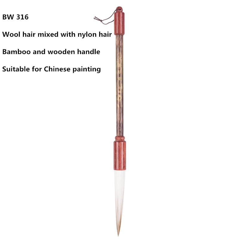 [해외]고품질 1PC BW-316 모직 머리 나무와 대나무 핸들  서 그림 예술 서 예 페인트 브러시를 제공합니다./High quality 1PC BW-316 wool hair wooden and bamboo handle Chinese painting supplies