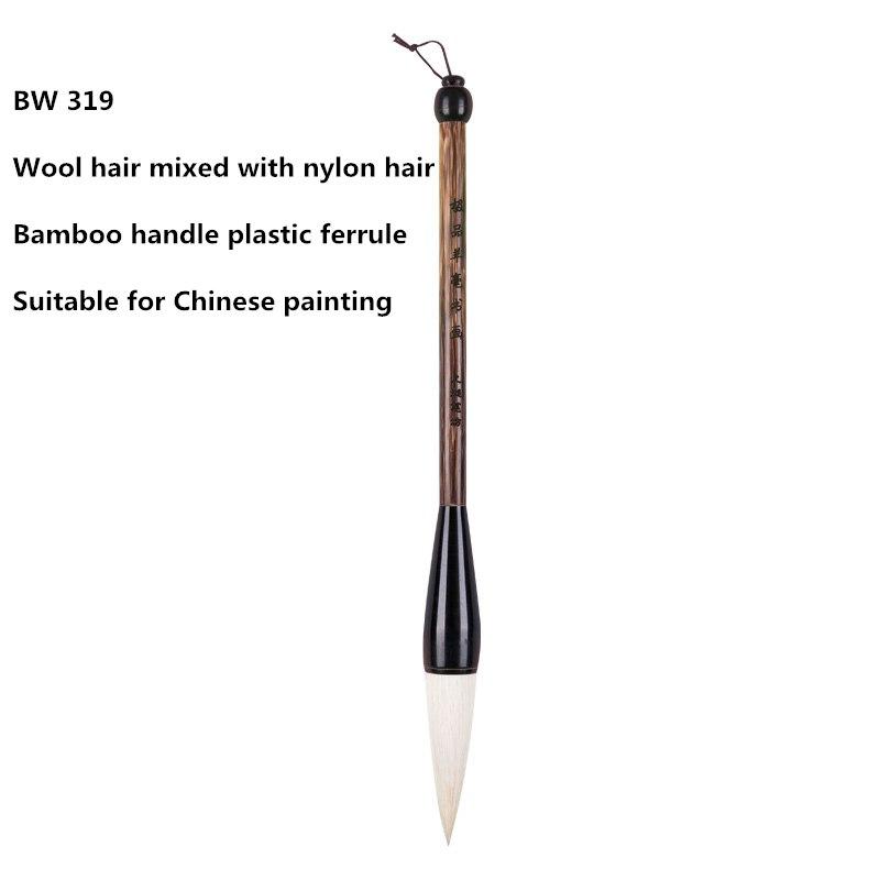 [해외]고품질 1PC BW-319 양모 합성 나무와 대나무 핸들  서예 용품 서예 페인트 브러시를 혼합/High quality 1PC BW-319 wool synthetic mixed wooden and bamboo handle Chinese painting suppl