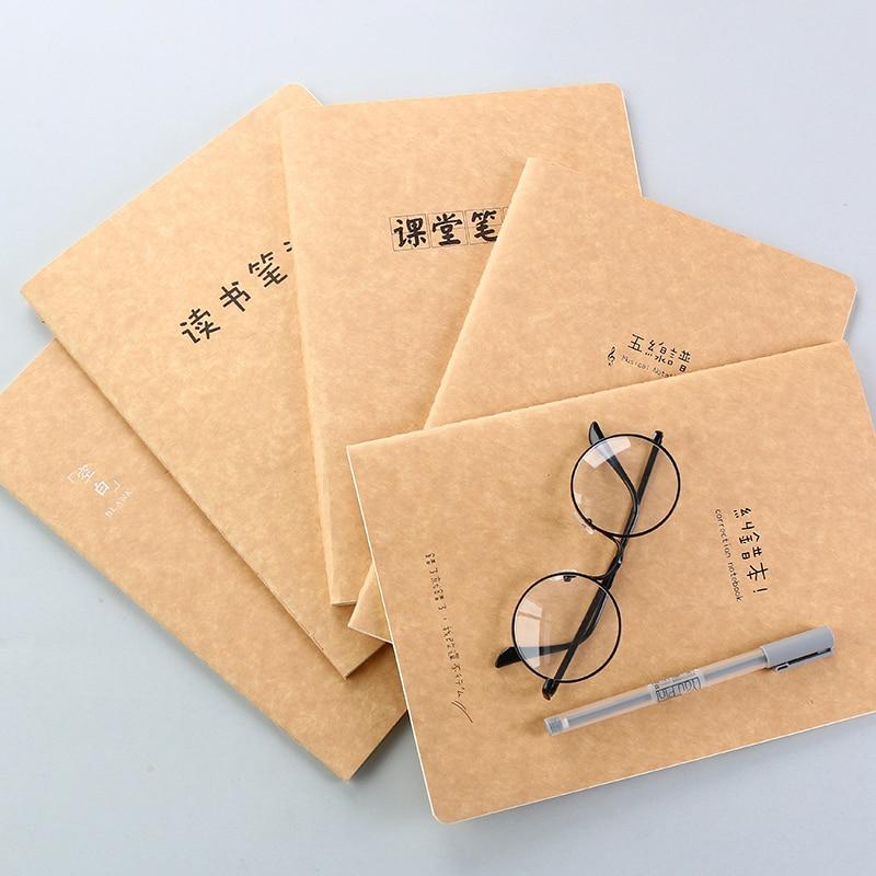 [해외]레트로 재충전 저널 크래프트 지 간단 솔리드 컬러 노트북 플래너 의제 메모장 B5.W-0224/Retro Refillable Journal Kraft Paper Simple Solid Color Notebook Planner Agenda Notepad B5.W-
