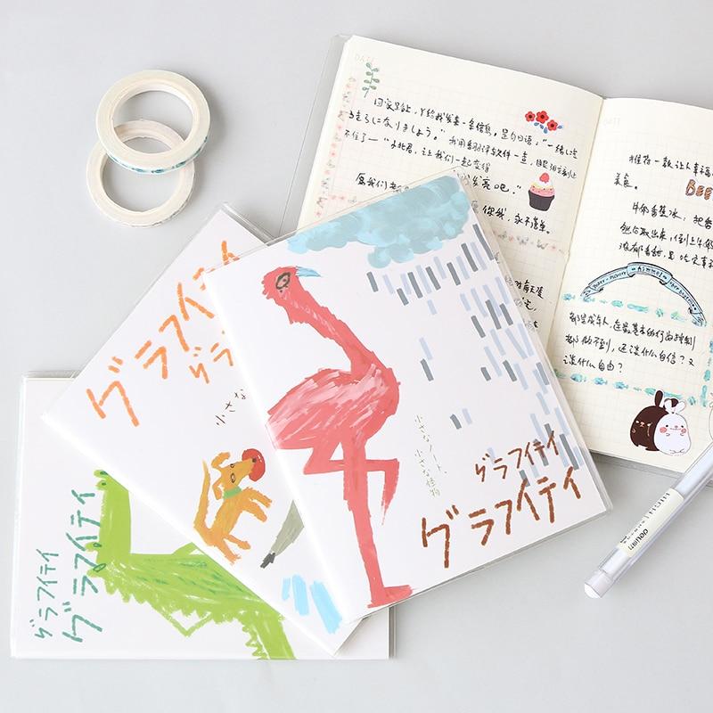[해외]유니 키위 크리 에이 티브 귀여운 ClothPersonal 일기장 일정 일정 필기장 메모장 일정 프로그램 학생용 새로운 편지지 .W-0181/Unikiwi Creative Cute ClothPersonal Diary Planner Agenda Journal No