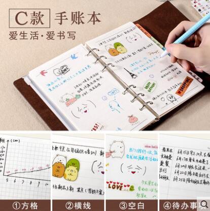 [해외]크리 에이 티브 유럽 여행자 일기 핸드북 쁘띠 휴대용 레트로 플래너 A6 루스 리프 노트 학교 문구/Creative European Travelers Diary Handbook Petit Portable Retro Planner A6 Loose-leaf Note