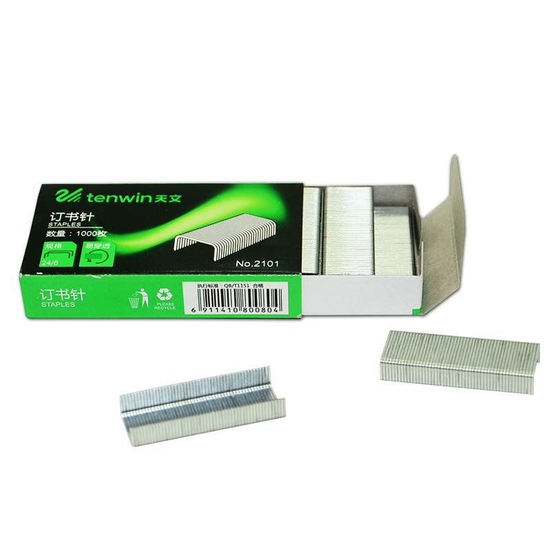 [해외]1000 개 12 학교 은색 Matel 종이 스테이플러 바인더 도구 Kawaii 편지지 사무용 바인딩 학교 용품에 대한 스테이플러/1000 pcs 12 School Silver Matel Paper Staple For Staplers Binder Tools Ka