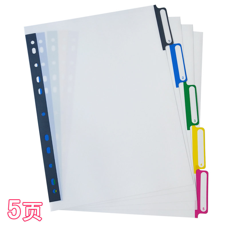 [해외]A4 컬러 마킹 카드 용지 11 홀 파일 마킹 인덱스 용지 5/A4 color marking card paper 11 hole file marking index paper 5