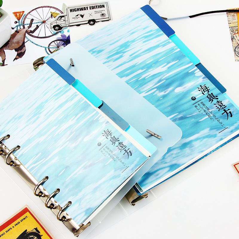 [해외]4pcs / set A4 6 홀 컬러 바인더 인덱스 페이지 루스 셸 노트북 디바이더 표준 Interleaf 사무용품 문구 용품/4pcs/set A4 6 Hole Sea Colored Binder Index Page for Loose Shell Notebook D