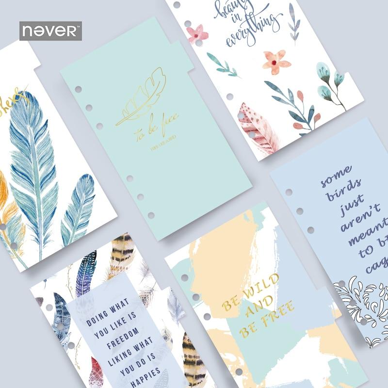 [해외]절대 새로운 6 매 쉬지 않는 깃털 디바이더 플래너 리필 노트 Diy 액세서리 필적 할아버지 크리 에이 티브 귀여운 선물 문구/NEVER New 6sheets Fresh feather Divider Planner Refill Notebook Diy Accesso