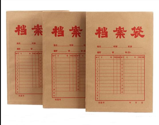 [해외]크래프트 지 50 매 보관 봉투 두꺼운 대형 300g 입찰 서류 가방 부드러운 서류 가방 폭 1.8cm에서/50 archive bags of kraft paper thickenedlarge 300g to receive bidding document bag ten