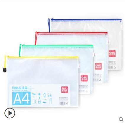 [해외]5654 시리즈 방수 비닐 봉투 파일 가방 지퍼 개폐 봉투/Zipper bag 5654 series file bag transparent waterproof plastic mesh bag