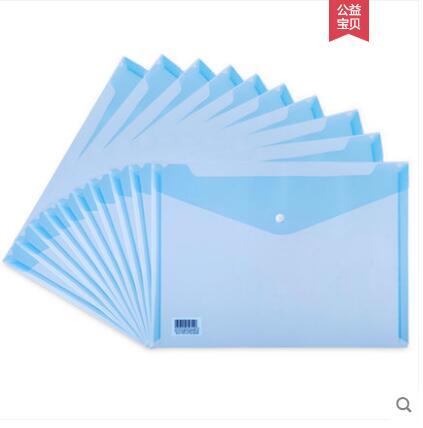 [해외]A4 투명 단추 가방 플라스틱 문서 가방 데이터 파일 가방 10 패키지/A4 transparent button bag plastic document bag data file bag 10 packages