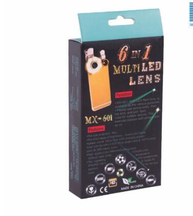 [해외]사용자 정의 인쇄 크래프트 종이 선물 포장 350g 흰색 카드 용지 상자/Custom printing kraft paper gift packaging 350g white card paper box