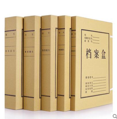[해외]10 파일 상자, 크래프트 종이 및 두꺼운 문서 상자, 데이터 상자, a4 크기 저장 용지 사무 용품/10 file boxes, kraft paper and thickened document boxes, data boxes, a4 size storage pape