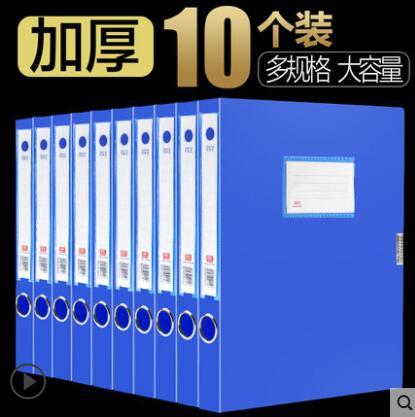 [해외]대용량 사무용품의 플라스틱 상자를 수납 할 수있는 파일 박스 A4 폴더 정보 북 10 세트/10 sets of file box A4 folder information book to accept plastic box of large capacity office s