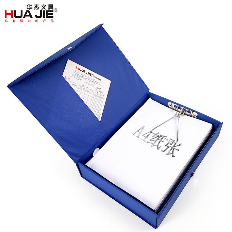 [해외]1PC A4 플라스틱 + 종이 A4 박스 파일 인사 회계 정보 상자 기업 사무원 스토리지에 대 한 자기 버클 스토리지 박스/1PC A4 Plastic+Paper A4 Box File Personnel Accounting Information Box Magneti