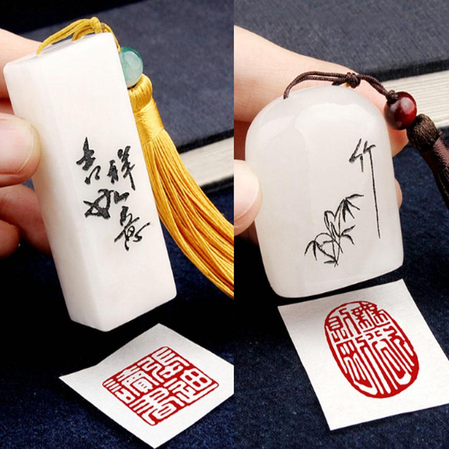 [해외]2 개 세트 / 그림 서예에 대 한  전통 스탬프 인감 office 이름 인감 미술 용품 ??무료 당신을 위해 새겨 져있다/2 pcs/set  Chinese Traditional stamp seal stone for painting calligraphy offi