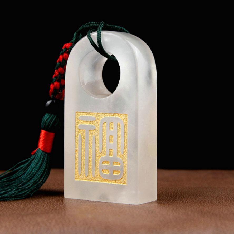 [해외]새로운 전통  인감 예술 이름 인감 우표 인장 예술가를서예 무료 디자인 개척/New Traditional chinese seal Art name seal Stamp Signet for Artist painting calligraphy free design car