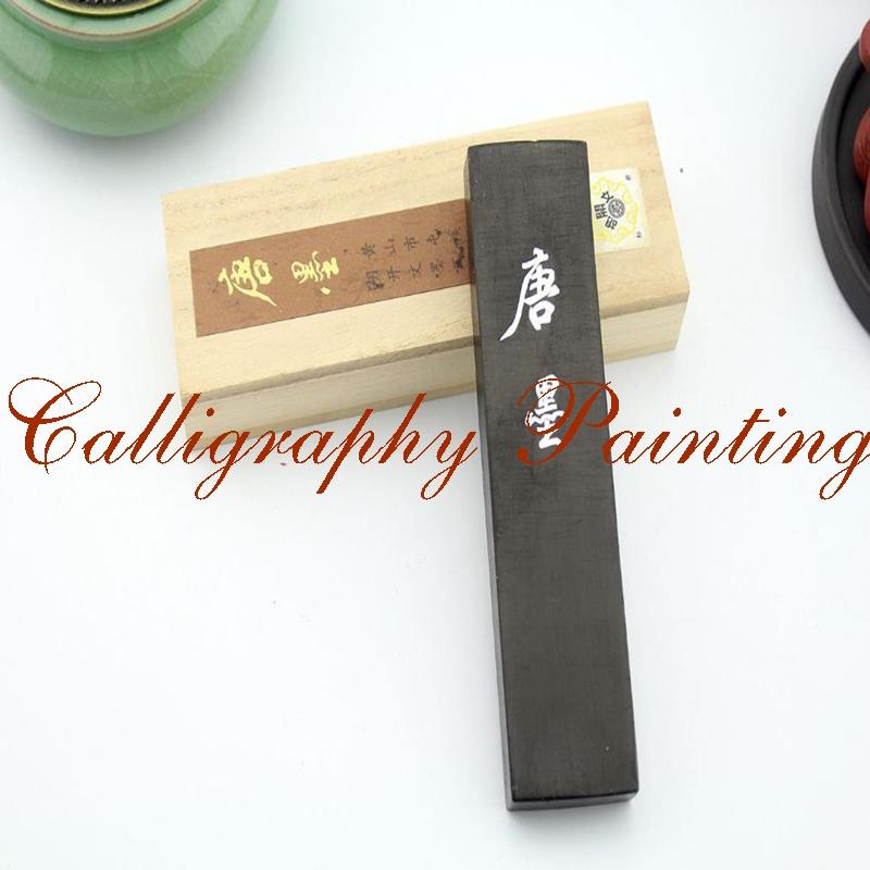 [해외]1pc 최고 최고 정밀한 기름 그을음 잉크 스틱 Hukaiwen 달필 회화 Sumi-E/1pc Best Super Fine Oil Soot InkStick Hukaiwen Calligraphy Painting Sumi-E