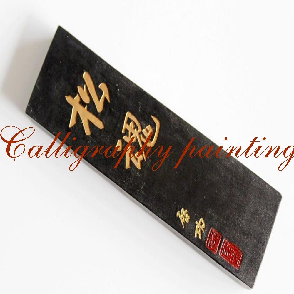 [해외]순수 순수 소나무 Soot InkStick HuKaiWen 브러쉬 달필 회화 수미 E 손훈/Fine pure pine Soot InkStick HuKaiWen Brush Calligraphy Painting Sumi-E Songhun