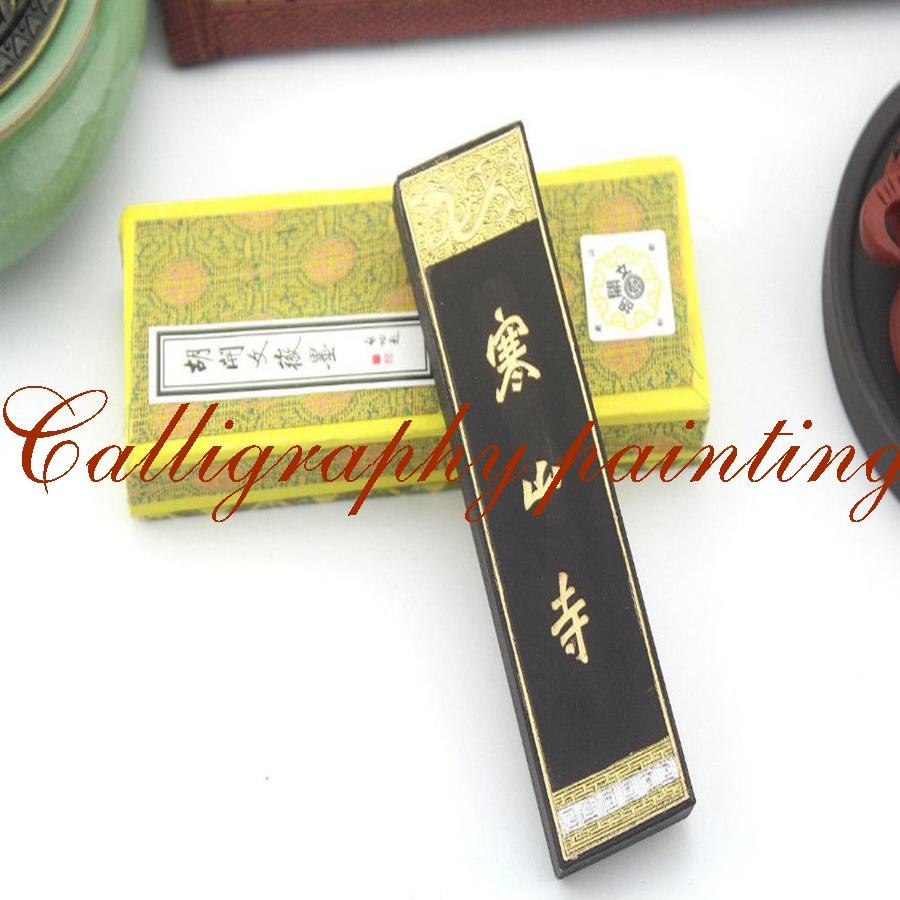 [해외]최고급 최고 페인트 그을음 잉크 스틱 후 카이엔 브러쉬 서예 수미 - E/Super Fine top paint Soot InkStick Hukaiwen Brush Calligraphy Painting Sumi-E