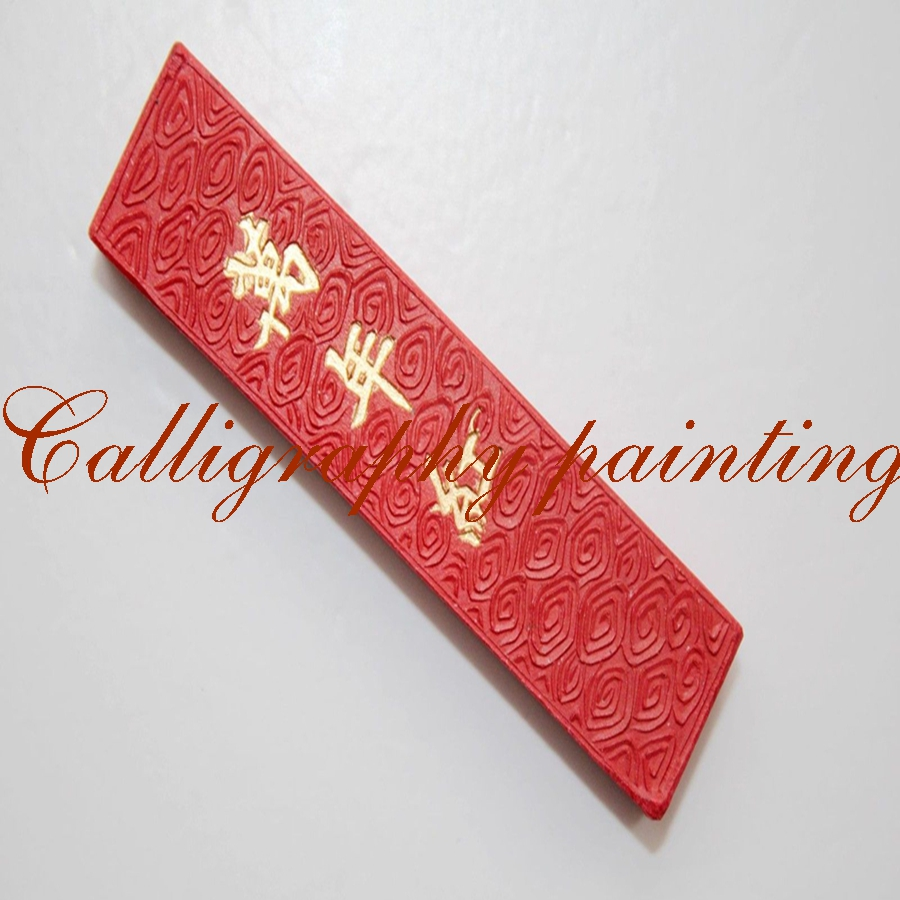[해외]어 서예 수미에 페인팅 Vermilion ink stick Hukaiwen/Chinese Japanese Calligraphy Sumi-e painting Vermilion ink stick Hukaiwen