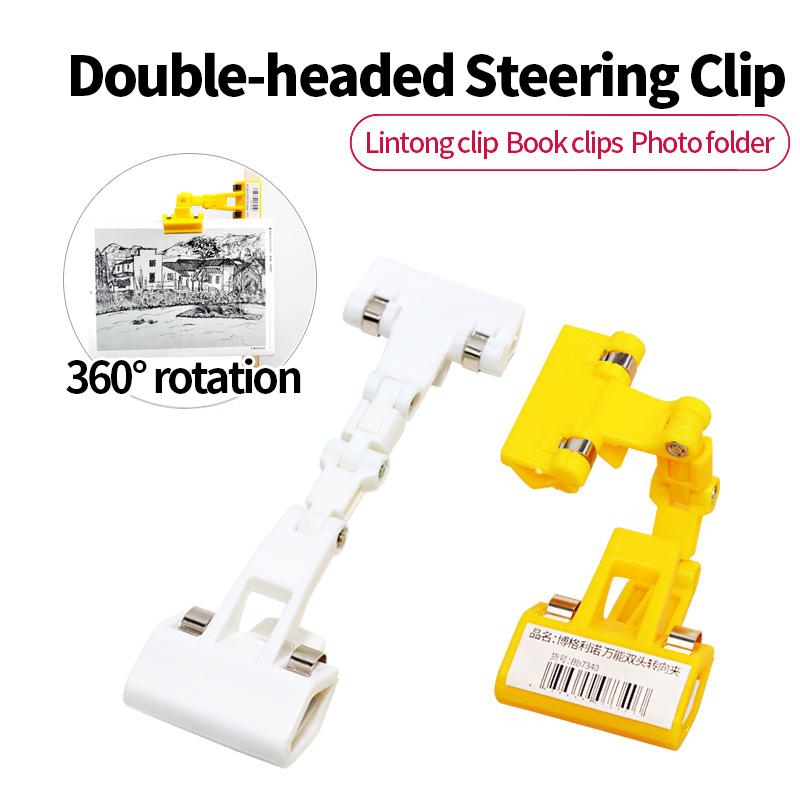 [해외]다기능 양방향 스티어링 클립 아트 특별 스케치 구 아슈 스페셜 더블 헤드 클립 페인트 용품을두 가지 색상/Multi-function Two-way Steering Clip Art Special Sketch Gouache Special Double Head Cli