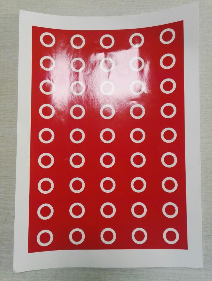 [해외]A4 200 장 / 팩 백색 자체 접착 비닐 쉬운 필링 인쇄용 스티커 용지 잉크젯 프린터 용 엡손 메모리젯 플랫폼/A4 200 sheets/pack   White Self Adhesive vinyl  Easy Peeling Printable Sticker Pap