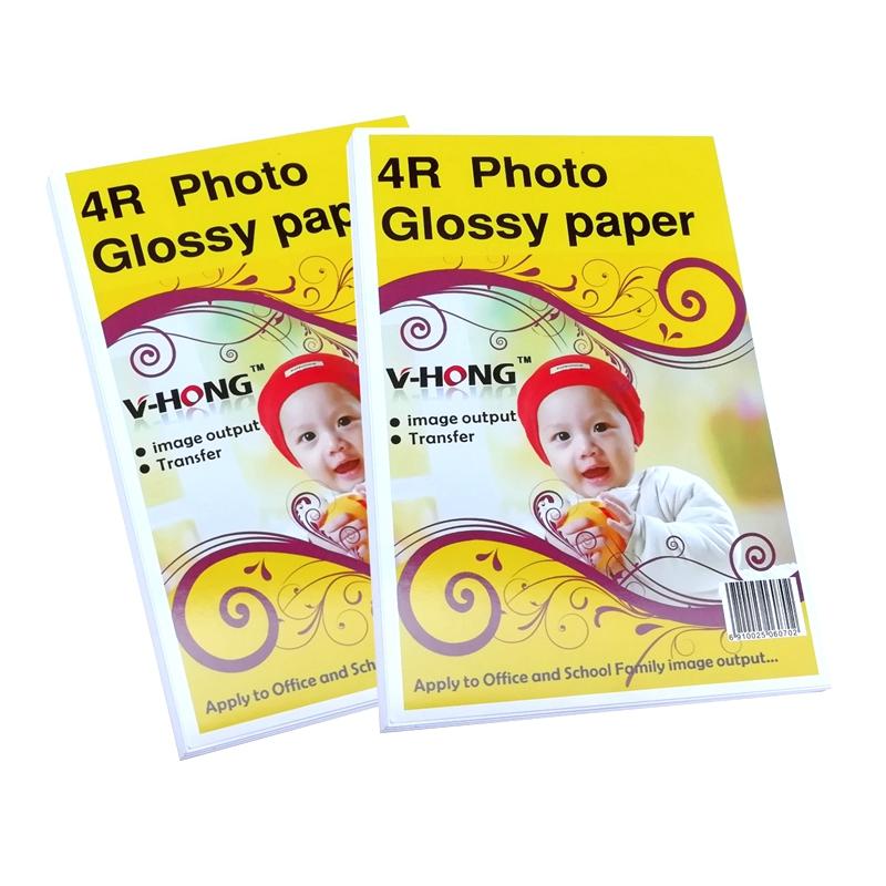 [해외]잉크 제트 프린터 용 4R / A6 광택 포토 용지/4R/A6 szie glossy photo paper for ink jeat printer