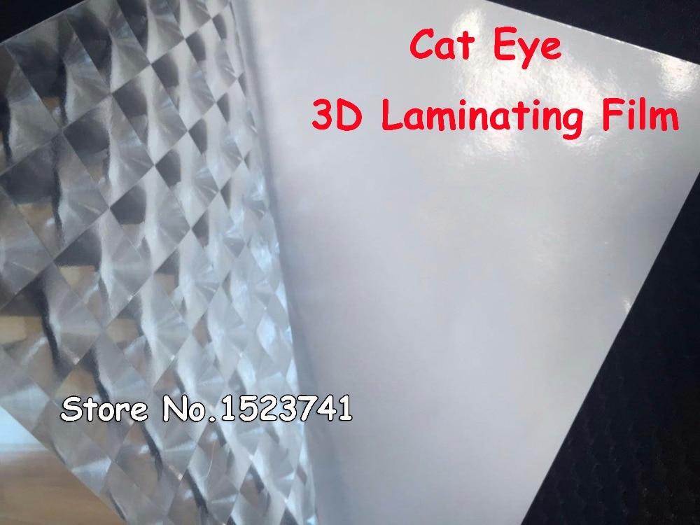 [해외]10PCS / LOTS A4 사이즈 고양이 눈 3D 텍스처 차가운 라미네이팅 PVC 필름 시트/10PCS/LOTS A4 size cat eye 3D texture cold laminating pvc film sheets