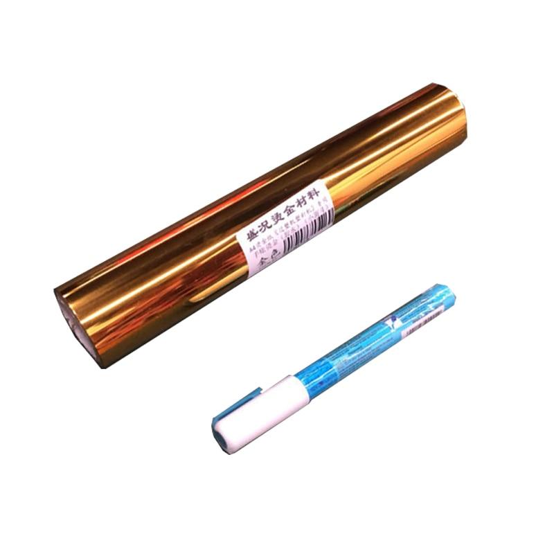 [해외]21cm 폭 10M 길이 새로운 디자인 철 및 라미네이터 Hot 호 일 종이 고무 및 고무 좋은 디자인 DIY Hot 호 일 카드/21cm Width 10M Length New Design Iron and Laminator for Hot Foil PaperGlu