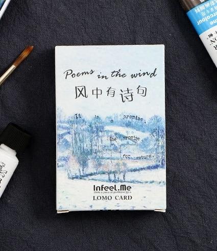 [해외]LM47-52mm * 바람 종이 인사말 카드에 80mm시 lomo 카드 (1lot = 28pieces)/LM47-52mm*80mm poem in wind paper greeting card lomo card(1lot=28pieces)