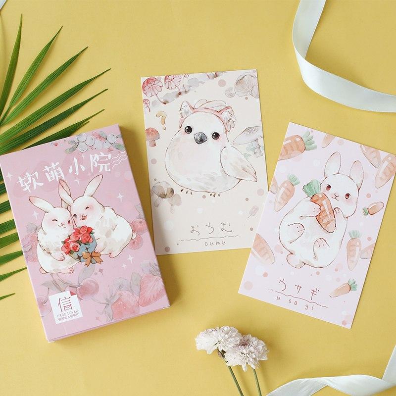 [해외]카드 애호가 귀여운 야드 엽서 책갈피 편지지 인사 카드 1 많이 = 1 팩 = 30 개/Card Lover cute yard postcard bookmark Letter paper greeting card 1 lot = 1 pack = 30 pcs