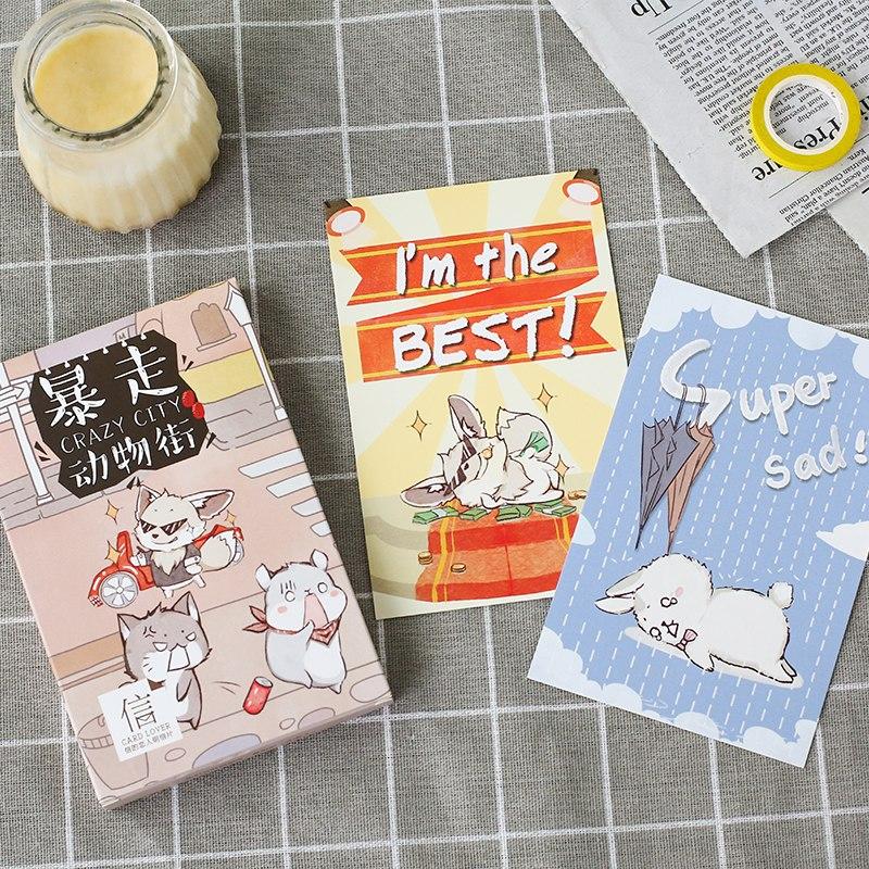 [해외]카드 애호가 동물 거리 엽서 책갈피 편지 종이 인사 장 1 lot = 1 pack = 30 pcs/Card Lover animals street postcard bookmark Letter paper greeting card 1 lot = 1 pack = 30