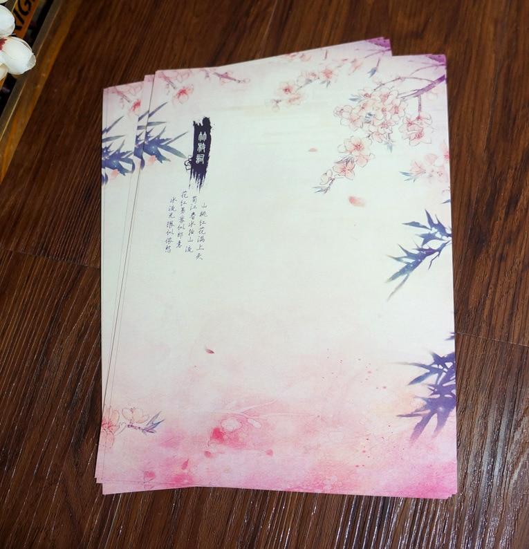 [해외]80pcs 어 잉크 페인팅 전통 고대 고전 사쿠라 대나무 편지 패드 / 종이 빈티지 선물 컬렉션 기념품/80pcs Chinese Ink Painting Traditional Ancient Classical Sakura Bamboo Letter Pad / Pape