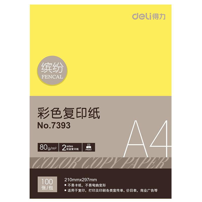[해외]A4 컬러 복사 종이 접기 종이 4 색 80g 사무용품 편지지 100 시트 7393/A4 Colored Copy Origami Paper 4 Color 80g Office Supplies Stationery 100 Sheets 7393