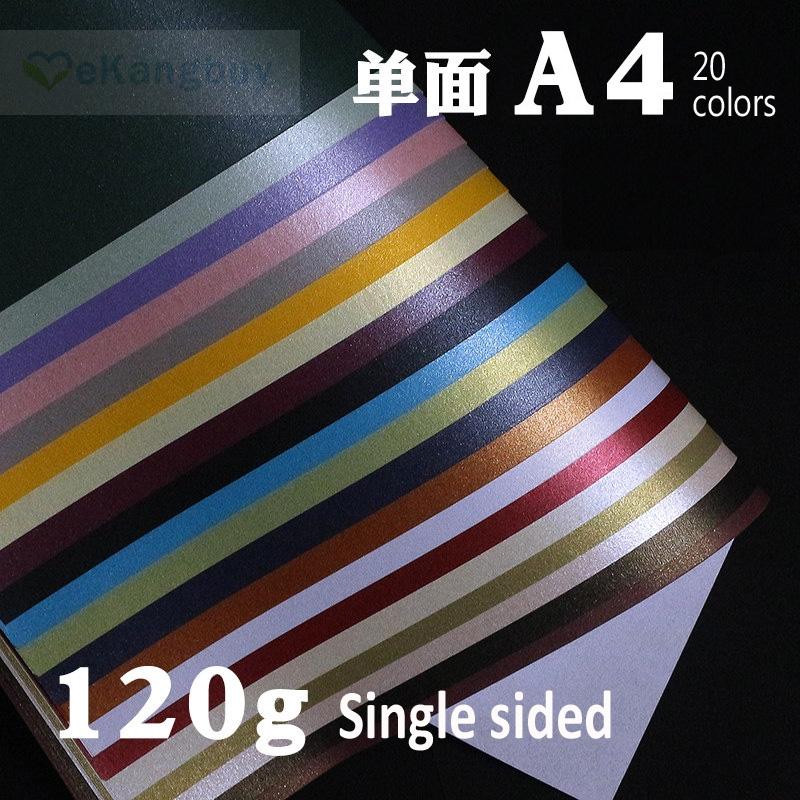 [해외]A4 120gsm 단일 양면 진주 컬러 용지 인쇄 용지 수공예 용지/A4 120gsm Single sided Pearl Color Paper Print Paper Handicraft Paper