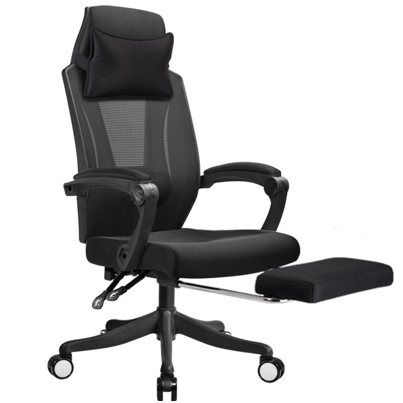 [해외]레저 메쉬 천으로 컴퓨터 의자가 회전 회전 다기능 사무실 의자 가구 Reclining 컴퓨터 ChairFootrest/Leisure Mesh Cloth Computer Chair Lifted Rotated Multi-function Office Chair Hou