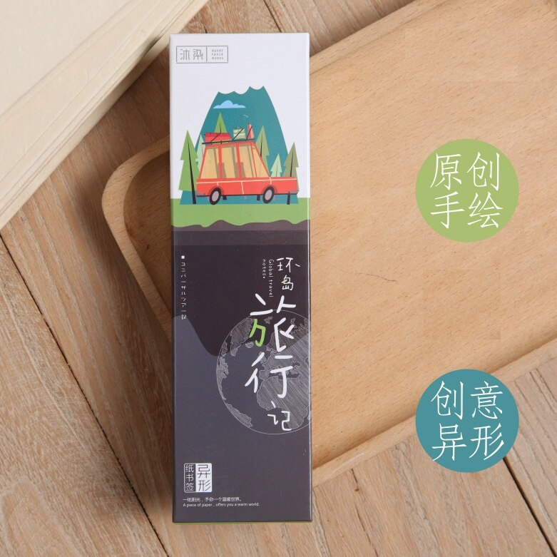[해외]30 pcs/lot Cartoon Rotary Island Travel Paper Bookmark Book Holder Message Card Promotional Gift Stationery/30 pcs/lot Cartoon Rotary Island Trave
