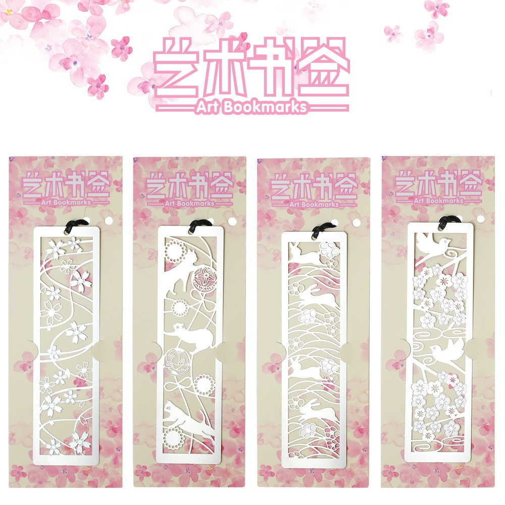 [해외]1pcs Creative Art Fresh Art Metal Bookmarks Cute Art Boutique Stationery Reading Good Helpers 12/1pcs Creative Art Fresh Art Metal Bookmarks Cute