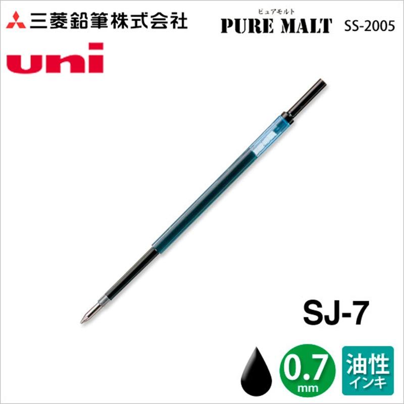 [해외]10pcs Japan Uni Mitsubishi SJ-7 0.7mm| Oily Atomic Refill / Ballpoint Pen Core | SS-2005Office & School Supplies/10pcs Japan Uni Mitsubishi SJ