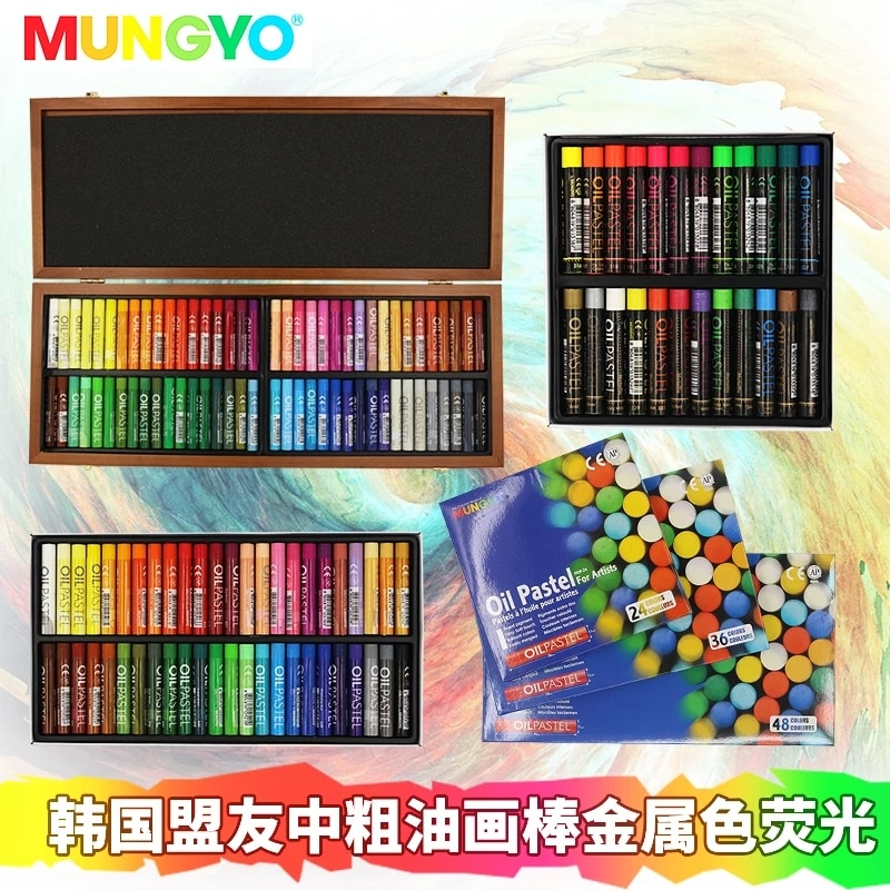 [해외]MUNGYO Artist` Soft Pastel 12/24/36/48/72 Colors Oil Pastel Round Shape Soft Crayon for Artist Student Graffiti Painting Drawing/MUNGYO Artist` So