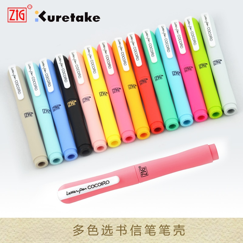 [해외]ZIG Cocoiro Kuretake Letter Brush Penholder 16 Colors Japan Pen Shell/ZIG Cocoiro Kuretake Letter Brush Penholder 16 Colors Japan Pen Shell