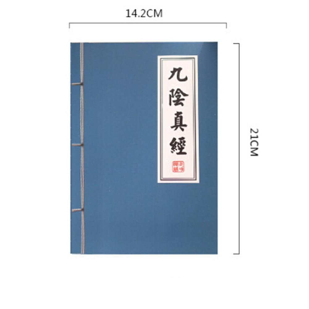 [해외]random Sitching  notebook Luxury  Excellent Magic Vogue notebook Popular  Accessory diary   martial 1pc stationery/random Sitching  notebook Luxur