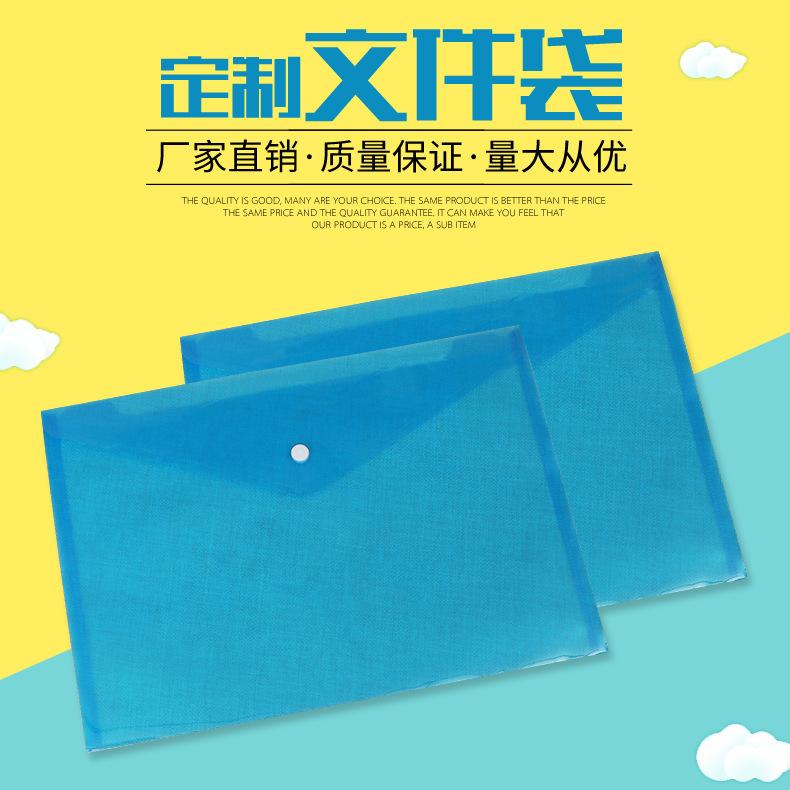 [해외]3 pieces / pack 2018 Plastic transparent A4 folder Organize office documents folder random color/3 pieces / pack 2018 Plastic transparent A4 folde