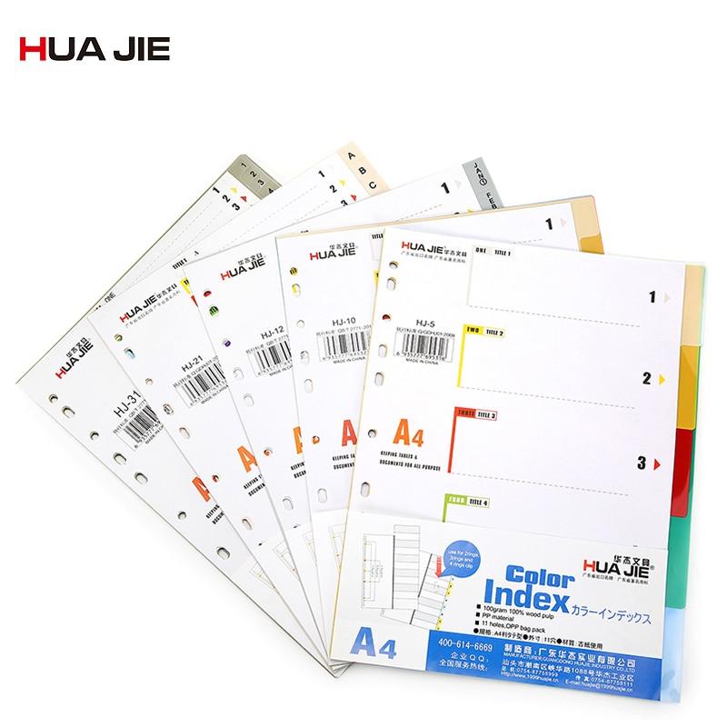 [해외]Colorful Loose-leaf A4 Binder Index Dividers File Folder Paper Dividers Planner Notebook Bookmark Office Binding Supplies HJ-5/Colorful