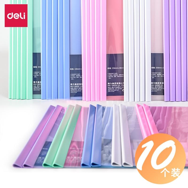 [해외]/10PCS/LOT Deli Presentation Folders PVC Filing Document Protection Holder for A4 Size School Office Stationery Supplies