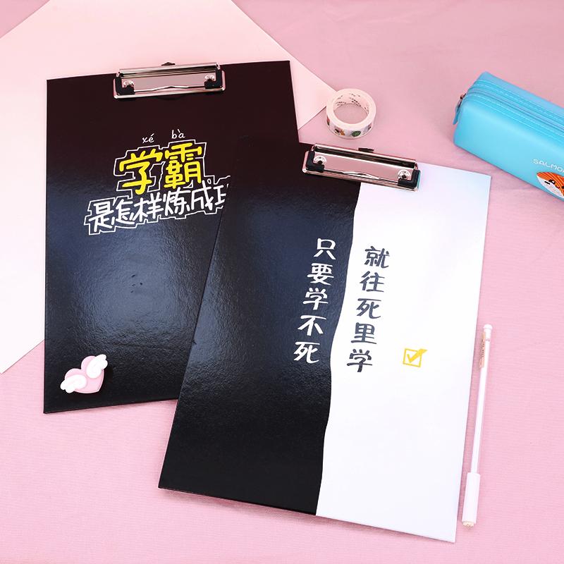 [해외]1PCS 학생 폴더 쓰기 패드 Office 크리 에이 티브 정보 테스트 용지 폴더/1PCS Student Folder Writing Pad Office Creative Information Test Paper Folder