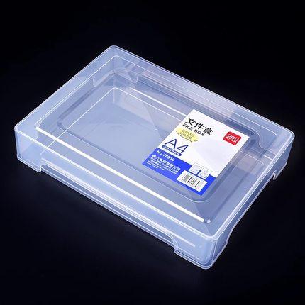 [해외]A4 플라스틱 투명 휴대용 파일 상자 습기 방지 휴대용 데이터 상자/A4 플라스틱 투명 휴대용 파일 상자 습기 방지 휴대용 데이터 상자