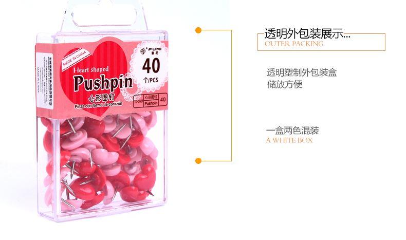 [해외]FUNI Super Pink Heart-shaped Photo Wall Decorative Pushpins 40/Box  /FUNI Super Pink Heart-shaped Photo Wall Decorative Pushpins 40/Box