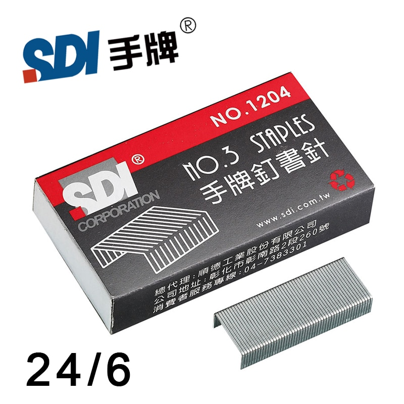 [해외]/Taiwan SDI NO.3 24/6  12   Normal Staple unified Staples in Stapler Silver Metal 1000Pcs/Box 1204 for 1116C 1176M